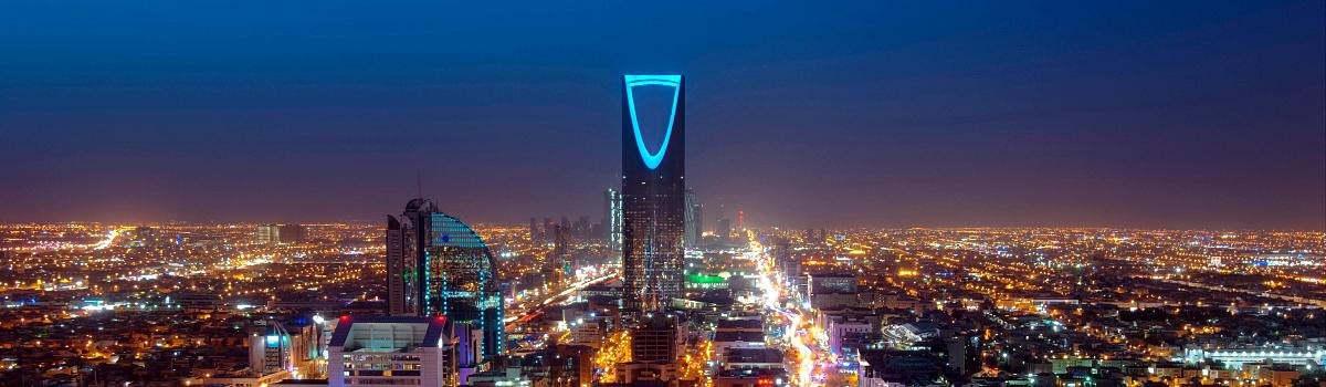 2021GEC_Riyadh
