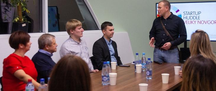 Startup Huddle Veliky Novgorod