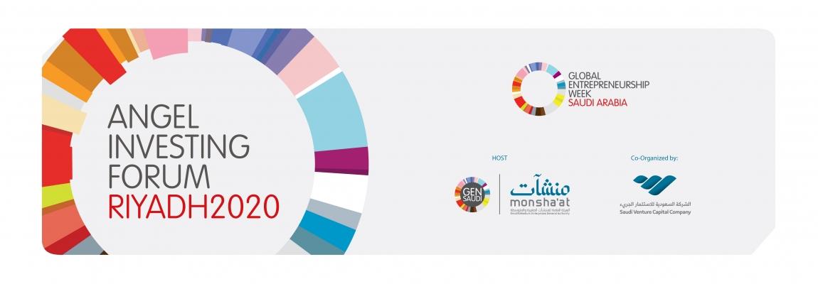 Angel Investing Forum Riyadh 2020